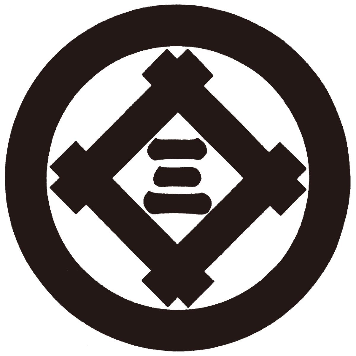 三井広報委員会商いの大理想を新たな店章に託して